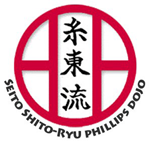 Pure Karate Bathurst & Lithgow Logo